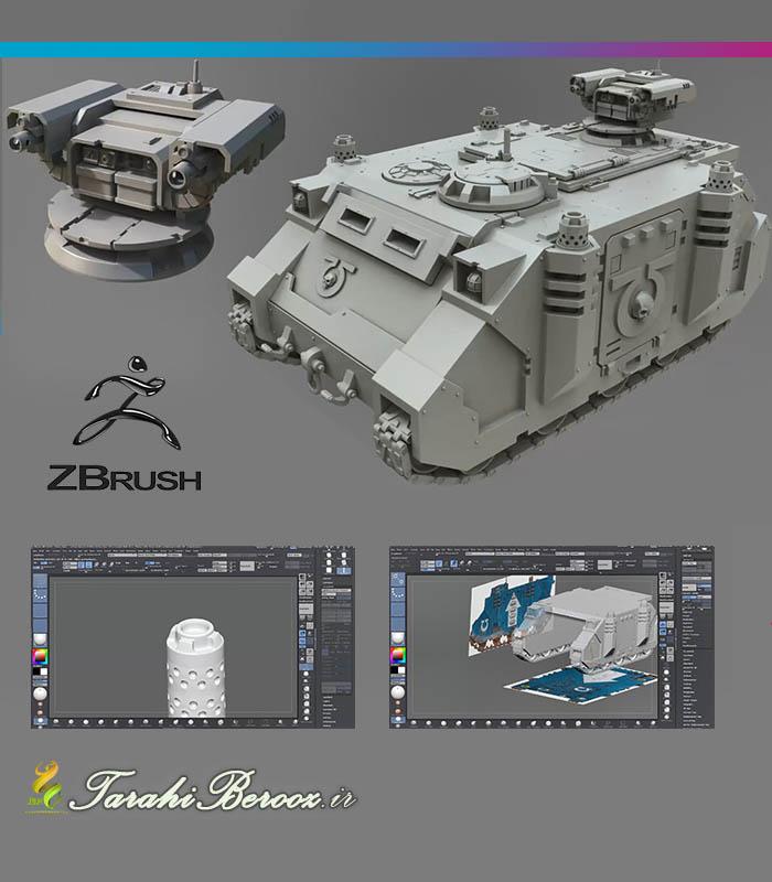زیبراش